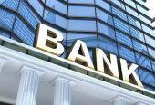 银行业专家探讨开放银行和普惠金融发展之路