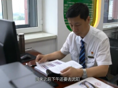 """【奋进龙江人】邢云堂:标准作业""""战""""风雪 让百姓坐安全车、放心车"""