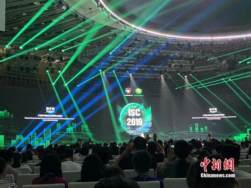 工信部网络安全管理局副局长杨宇燕在演讲。<a target='_blank' href='http://www.chinanews.com/' >中新网</a> 吴涛 摄