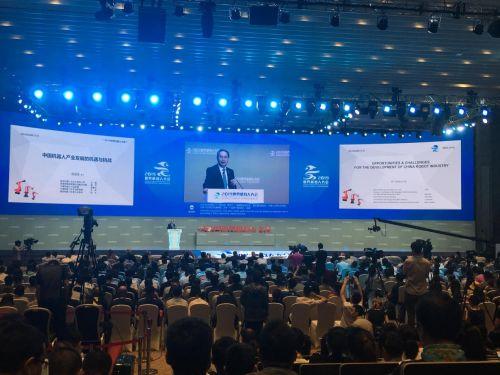 曲道奎  中国机器人产业发展面临三个重大机遇