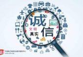 湖北广水扎实开展价格认证认定上海快3APP