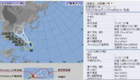 """11号台风""""白鹿""""生成 周末可能登陆我国华南沿海,其""""前任""""是""""风王""""""""海燕"""""""
