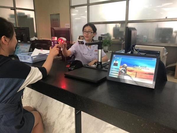 """对接""""一网通办"""" 上海代开房租电子发票只需5分钟"""