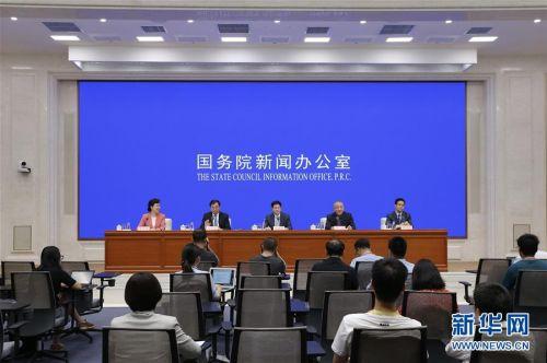 (社会)国新办举行进一步激发文化和旅游消费潜力吹风会