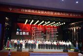 """浙江衢州""""引才聚力""""谋高质量发展"""