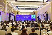 关于数字经济和健康养老,国家发改委联合日企论道苏州相城