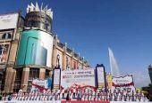 2019哈尔滨国际马拉松今日开赛盛况空前
