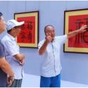 乔领、宁雪君作品展亮相青岛市图书馆
