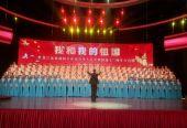 黑龙江省发改委参加庆祝新中国成立70周年大合唱彩排