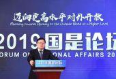 上海要成为全球化4.0时代对外开放的先行者,需有三个资源支撑