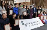 首届龙江文化创意设计大赛在伊春颁奖  剪纸《百家姓》等4件作品获金奖