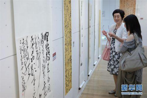 (国际)(3)吴昌硕国际艺术奖海外展在日本举行