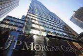 摩根大通将9只中国国债纳入追踪指数 为新兴市场国家最大纳入之一