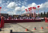 关爱老人 颐养安居工程在哈尔滨正式启动