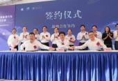 上海将建第三个智能网联测试区,聚焦乡村道路、地下车场等特殊场景