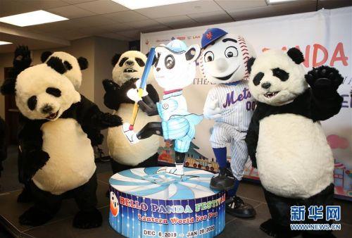 (国际)(1)中国花灯将登陆纽约花旗球场 点亮纽约新年