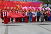 清河林业局有限公司举办庆祝中华人民共和国成立70周年文艺演出