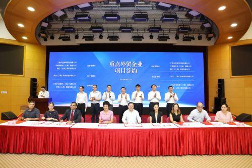 会上,21家新落户(增资)外贸重点企业分别与浦东新区相关片区管理局签约。黄日阅摄