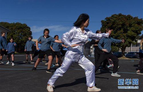 """(国际)(6)新西兰一中学举办""""发现中国日""""活动"""