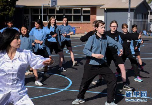 """(国际)(4)新西兰一中学举办""""发现中国日""""活动"""