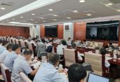 国家上海快3APP召开加强储能技术学科专业建设 推进产业人才培养和技术创新座谈会