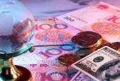 周跃辉:积极稳妥应对当前人民币贬值压力