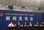 康翰卿:黑龙江努力构建对外开放新格局