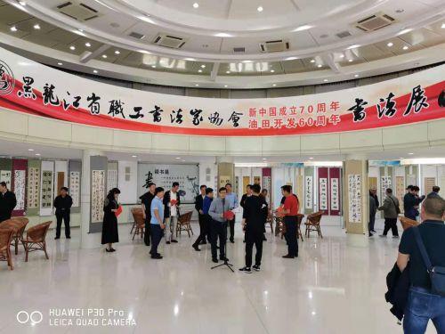 http://dongbei.chinadevelopment.com.cn/zxyw/2019/09/1563291.shtml
