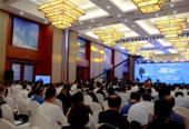 2019人与生物圈计划青年论坛在长白山隆重开幕