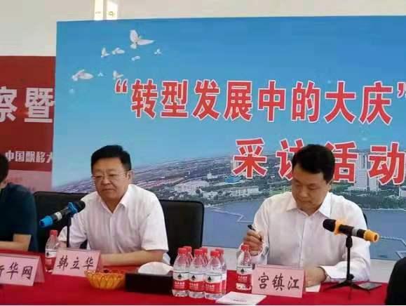 http://dongbei.chinadevelopment.com.cn/zxyw/2019/09/1563393.shtml