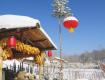 冰成美玉 化雪为金银——吉林省冰雪经济发展扫描