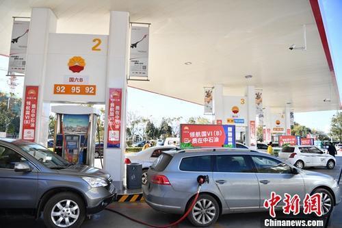 资料图:汽车在油站加油。<a target='_blank' href='http://www.chinanews.com/'>中新社</a>记者 刘冉阳 摄
