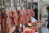发改委:36个大中城市猪肉平均零售价格日均涨幅为0.28%,较8月份明显收窄
