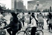 冯俊:改革开放深刻改变了中国也深刻影响了世界