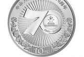 国庆币19日开始第一批次兑换 每人限额20枚