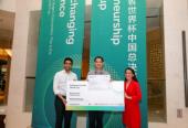 2019首届全球创业者世界杯(EWC)中国区决出十强角逐全球总决赛