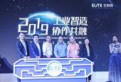 """艾利特新品亮相上海工博会 """"轻型+AI""""推进协作机器人"""