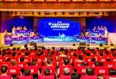 广东省市场监督管理局举办全省市场监管法律知识竞赛决赛