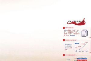 壮美70年:广西开启共圆复兴梦想新征程