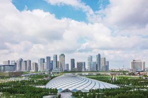 滨海新区:加速迈向繁荣宜居智慧的现代化海滨城市