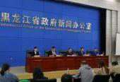 第七届黑龙江绿色食品产业博览会10月10日开幕