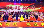 """桦川县庆祝新中国成立70周年""""与祖国同行""""主题活动精彩上演"""