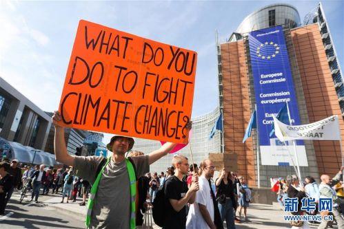 (国际)(2)比利时布鲁塞尔举行气候变化游行