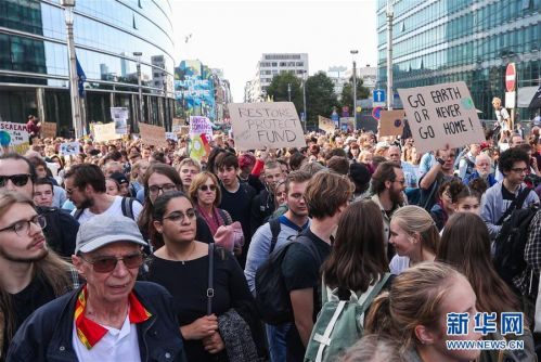 (国际)(4)比利时布鲁塞尔举行气候变化游行
