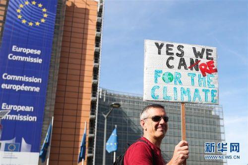 (国际)(1)比利时布鲁塞尔举行气候变化游行