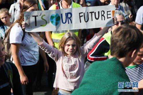 (国际)(3)比利时布鲁塞尔举行气候变化游行