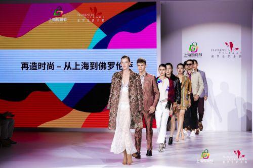 意大利Istitu to M arangoni马兰戈尼学院的中国毕业设计师与小镇精选奢侈品牌为观众带来一场设计师品牌融合秀 主办方供图