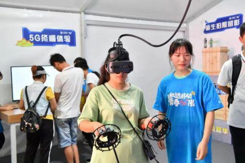 """中国移动""""5G进高校""""共同探索智能未来"""