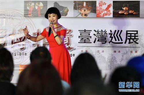 (文化)(2)淄博非遗台湾巡展
