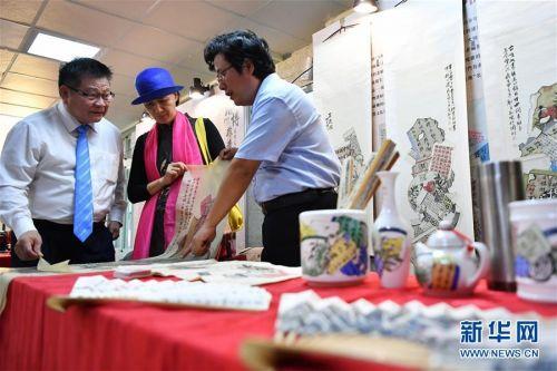 (文化)(1)淄博非遗台湾巡展
